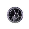 Монета- символ 2018 года, серебро. Ювелирная компания