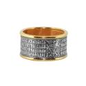 Кольцо, черненое и позолоченное серебро. Ювелирная компания