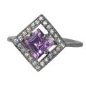Серебро кольцо аметист, фианиты. Ювелирная компания